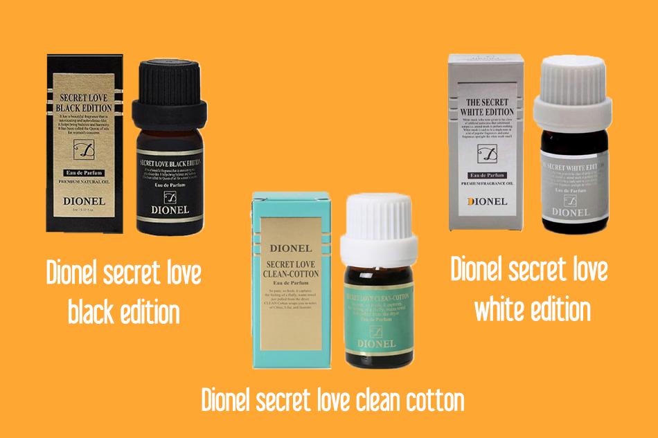 Các dòng của nước hoa vùng kín Dionel secret love