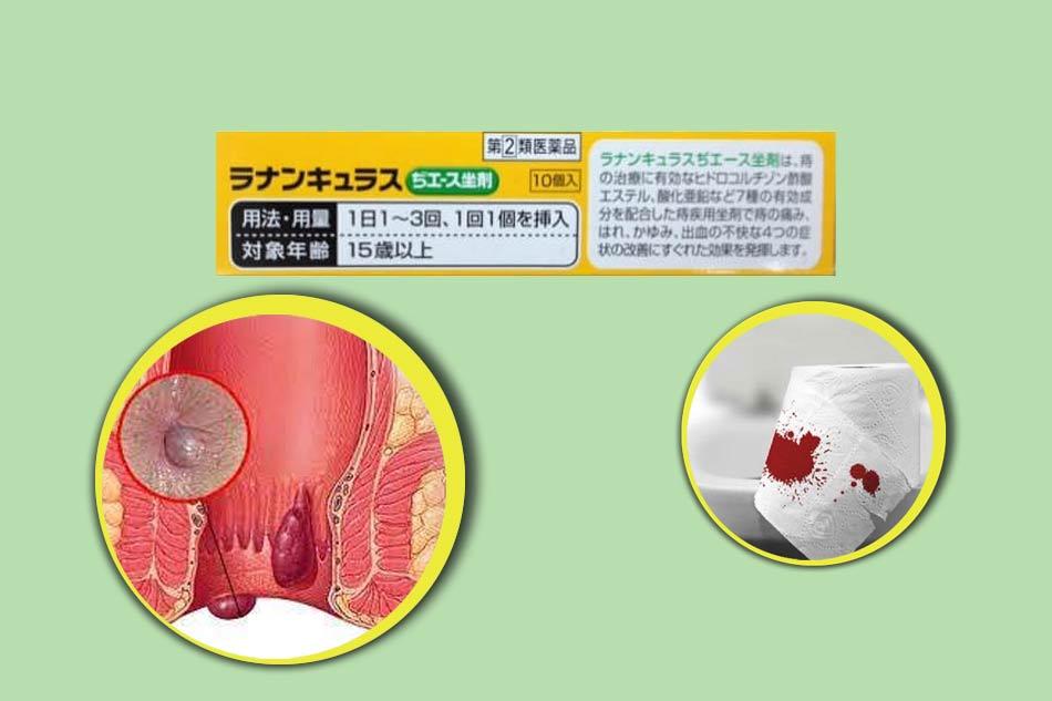 Tác dụng của Hemo Cure