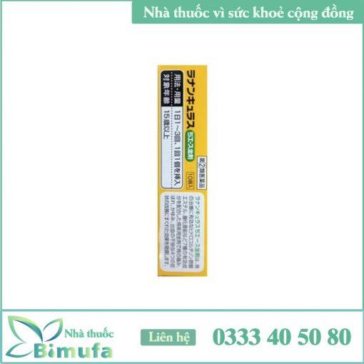 Hộp Hemo Cure